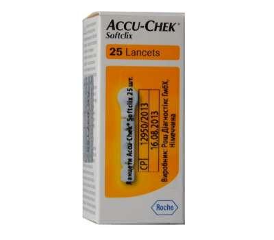 Ланцеты для глюкометра Акку-Чек Актив, Перформа (Accu Chek Active, Performa) Softclix 25 шт