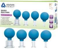 Банки массажные набор 4 шт Альпина Пласт полимерно-стеклянные косметические
