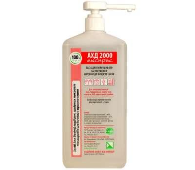 Антисептик для рук АХД 2000 экспресс 1000 мл с дозатором спиртовой