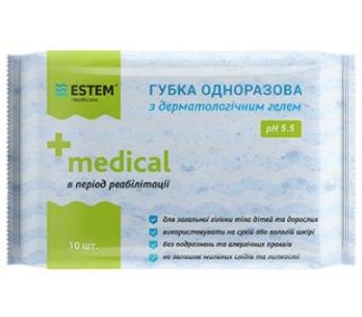Estem medical губка одноразовая с дерматологическим гелем 10 шт