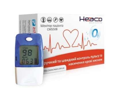 Пульсоксиметр, монитор пациента Heaco CMS50B