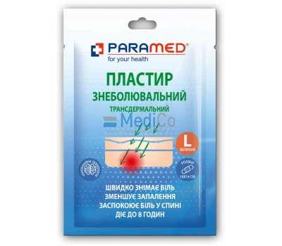 Пластырь обезболивающий трансдермальный PARAMED 10х14 см