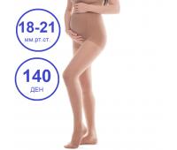 Компресійні медичні профілактичні колготи для вагітних тип 970, 975 Tiana