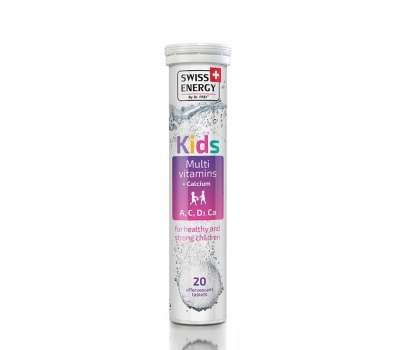"""Витамины шипучие для детей Swiss Energy """"Kids"""""""