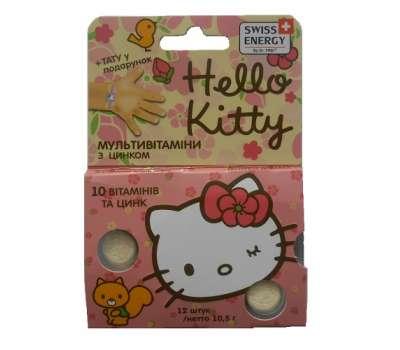 """Витамины жевательные для детей Swiss Energy """"Hello Kitty"""""""