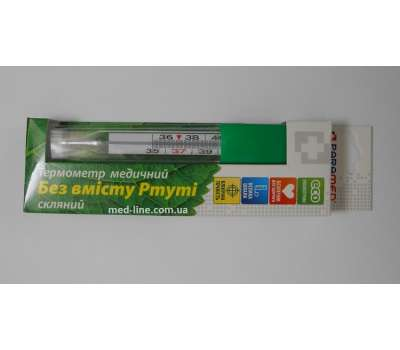 Термометр медицинский без ртути Paramed