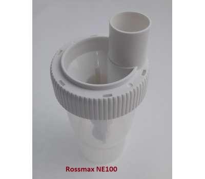 Распылитель для небулайзера ингалятора Rossmax NE 100 купить