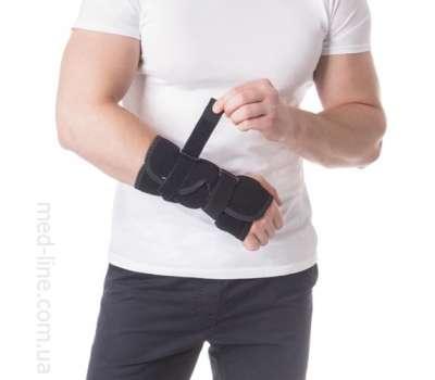 Бандаж для лучезапястного сустава с ребром жесткости ТИП 552