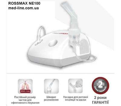 Ингалятор небулайзер компрессорный ROSSMAX NE100 купить