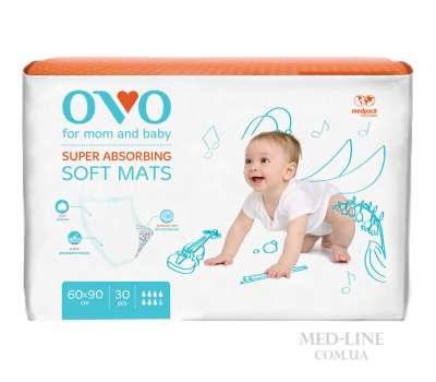 Пеленки одноразовые впитывающие детские 60*90 OVO