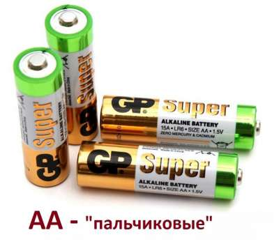 Батарейки GP Super Alkaline АА, 15A-S2, пальчикові для тонометрiв